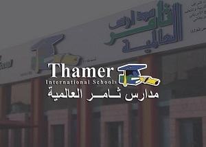 Welcome Back to Middle School (2019-2020) - Thamer International Schools